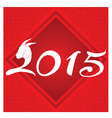 2015 goat year vector image