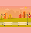 beautiful autumn park with benches vector image