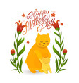 greetings card design for mothers day vector image vector image