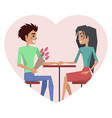 couple in love man with flower vector image