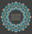 beautiful mandala with a circle in the center for vector image