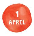 1 april calendar card1 vector image