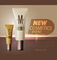Realistic face or body care cosmetic product set vector image
