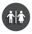 WC sign icon Toilet symbol vector image