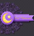 Colorful Greeting Card Eid Mubarak vector image