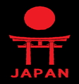 Japan sign1 vector image