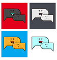 set of flat chat icon with dialog clouds vector image