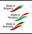 simple logos made in bulgaria made in hungary vector image