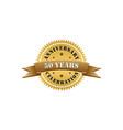 50 years anniversary celebration gold logo vector image