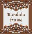 vintage frame with mandala vector image