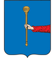 Lubny City Coat-of-Arms vector image