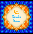 arabic background ramadan vector image