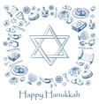 Happy Hanukkah holiday greeting background vector image