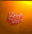 awesome orange happy diwali artistic background vector image