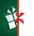 paper gift box greeting card vector image vector image