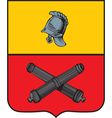 Slavyanoserbsk Coat-of-arms vector image