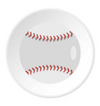 ball for playing baseball icon circle vector image