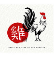 Chinese New Year 2017 rooster art card design vector image