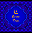 arabic background ramadan blue vector image
