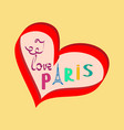 colorful lettering with quote paris on beige vector image