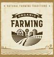 vintage organic farming label vector image
