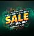 diwali sale banner poster with fireworks vector image