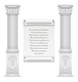 antique roman architecture design with marble vector image