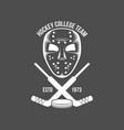 hockey logo design vector image