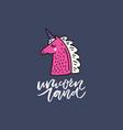 unicorn lettering vector image