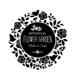 Rose bush silhouette vector image vector image