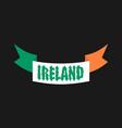 mde in ireland emblem irish flag sign national vector image