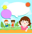 blank template character smiley kid on the yard vector image