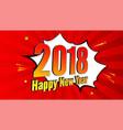new year pop art splash background explosion in vector image