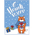 greeting new year card with fox russian text vector image