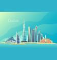 dubai city landscape emirates architecture vector image
