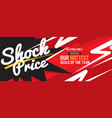 shock price hottest deal promotion sale banner vector image