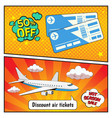 discount air tickets comic style banners vector image