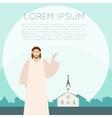 Jesus Christ Banner vector image