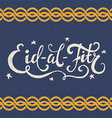 Eid Al Fitr Lettering vector image