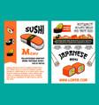 Sushi menu for japanese cuisine restaurant design vector image