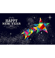 New year 2015 shooting star card vector image