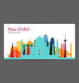 new delhi colorful architecture vector image