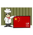 Chef of chinese cuisine vector image