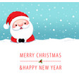 santa claus holding up a gift box in christmas vector image