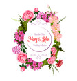 flowers bouquet for wedding greeting card vector image vector image