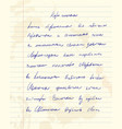 unidentified handwriting scribble vector image
