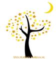 tree of stars vector image
