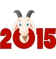 Oriental Happy Chinese New Year 2015 vector image