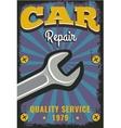 Vintage Retro Car vector image