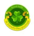 Shamrock symbol for saint vector image